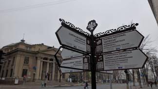 Instalarea indicatoarelor stradale și turistice